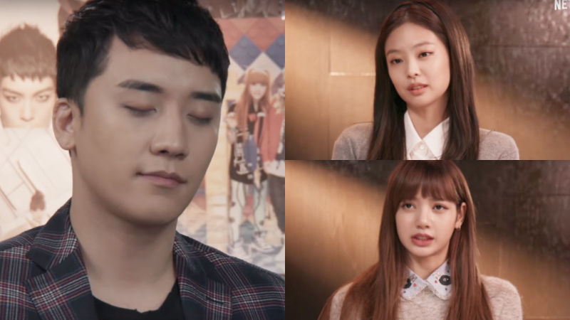 기사 대표 이미지:[SBS Star] VIDEO: BIGBANG SEUNGRI Gets Completely Dissed by BLACKPINK