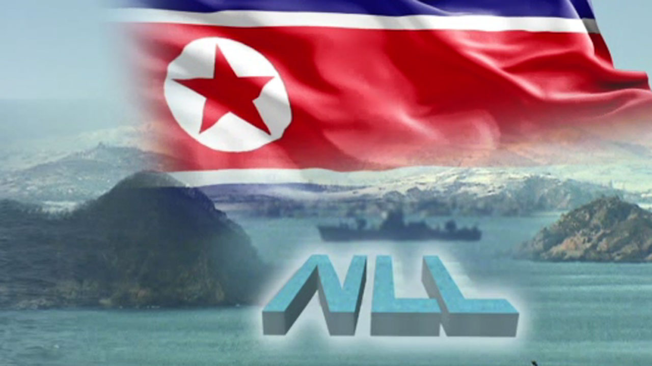 Ministry Of National Defense Military Agreement Statement Nll Peace
