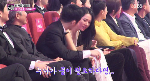 Son Ye-jin and Jung Hae In