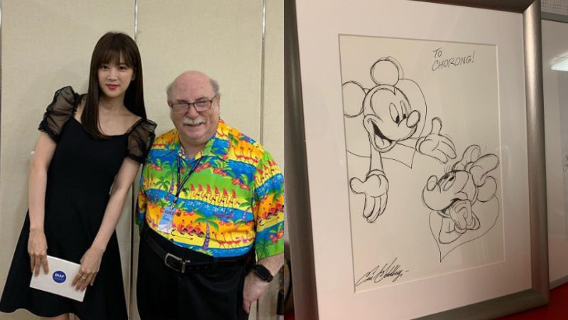 기사 대표 이미지:[SBS Star] Apink CHORONG Receives a Special Gift from Walt Disney Animator Eric Goldberg Again