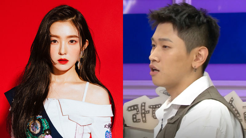 기사 대표 이미지:[SBS Star] Crush Speaks Highly of Red Velvet IRENEs Irresistible Beauty