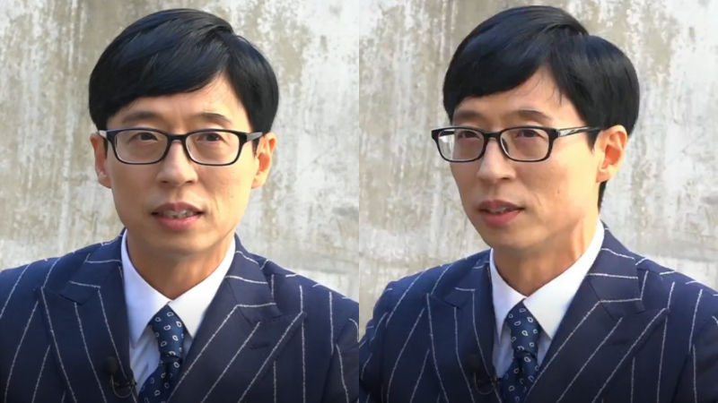 기사 대표 이미지:[SBS Star] Yu Jae Seok Comforts an Exhausted Soul with a Practical but Sincere Advice