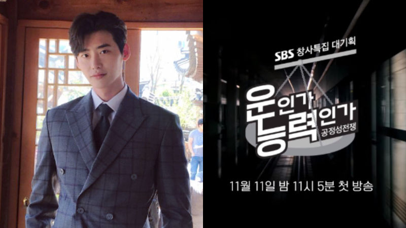 기사 대표 이미지:[SBS Star] Lee Jong Suk Narrates a Documentary to Be the Voice of the Voiceless