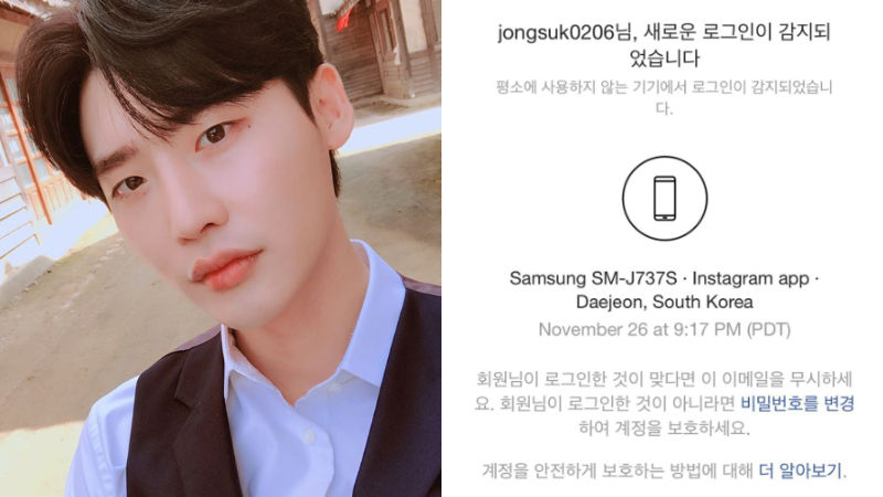 기사 대표 이미지:[SBS Star] Lee Jong Suks Social Media Account Almost Gets Hacked