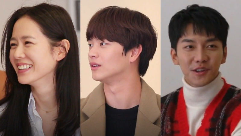 기사 대표 이미지:[SBS Star] Son Ye-jin Makes Yook Sungjae & Lee Seung Gi Turn into a Fanboy