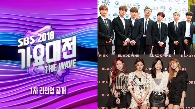기사 대표 이미지:[SBS Star] From BTS to BLACKPINK: 2018 SBS Gayo Daejun Unveils Its First Lineup