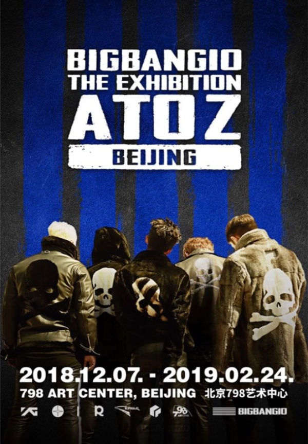 BIGBANG10 THE EXHIBITION A TO Z