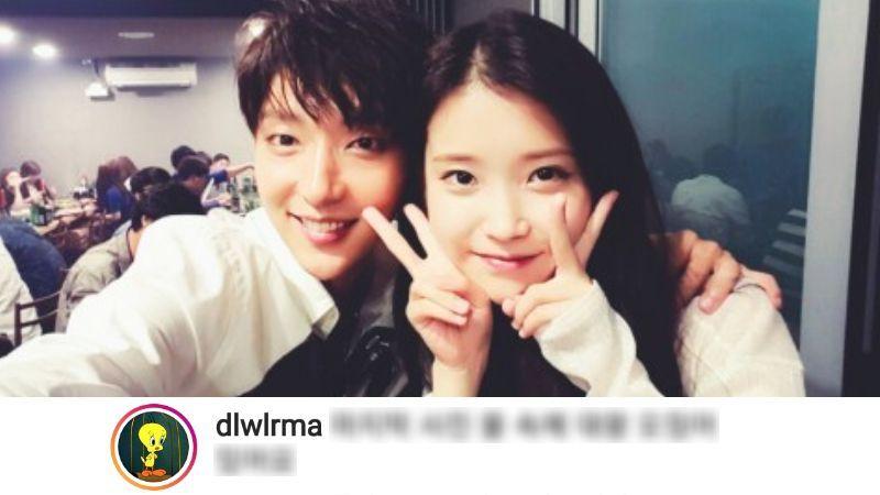 기사 대표 이미지:[SBS Star] People Cannot Stop Laughing After Reading IUs Comment on Lee Joon Gis Photo