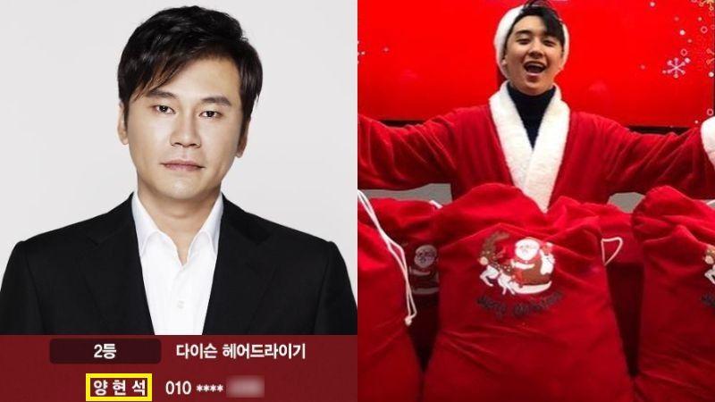 기사 대표 이미지:[SBS Star] Yang Hyun Suk Wins BIGBANG SEUNGRIs Christmas Giveaway Event?