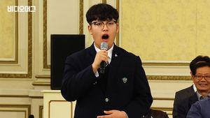 Image result for 로닐 싱 경장