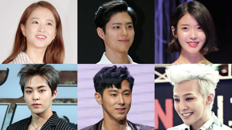 기사 대표 이미지:[SBS Star] 6 Celebrities Who Refuse to Accept Expensive Gifts from Fans
