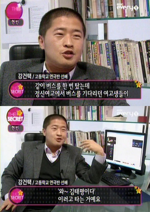 Teman-teman masa sekolah Hyun Bin mengakui jika sejak sekolah aktor tersebut selalu jadi anak yang populer (dok. SBS News)