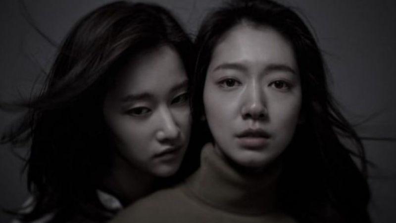 ê¸°ì¬ ëí ì´ë¯¸ì§:[SBS Star] Park Shin Hyes New Thriller Film Unveils Character Poster