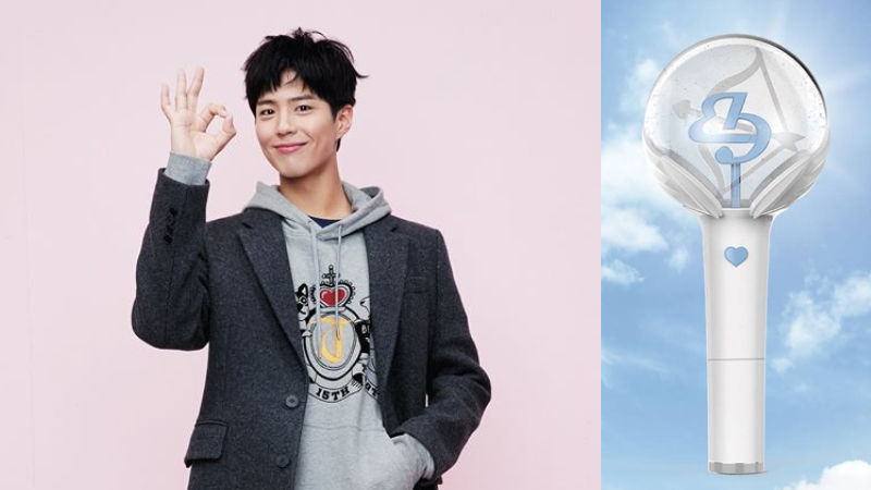 기사 대표 이미지:[SBS Star] Park Bo Gum to Release His Official Light Stick Designed by Himself