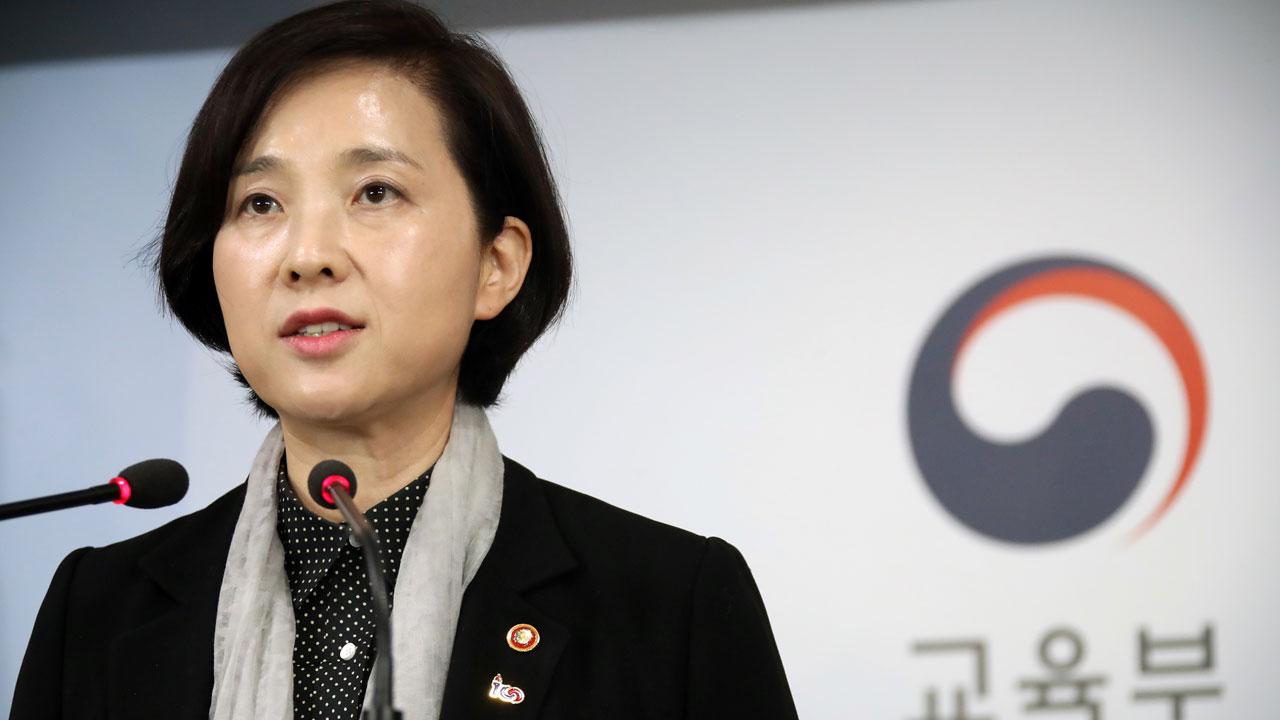 Breaking News] Yoo Eun Hye