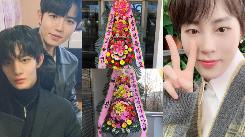 기사 대표 이미지:[SBS Star] Kim Jae Hwan·Bae Jin Young Send Standing Wreaths with Sweet Messages to Ha Sung Woon
