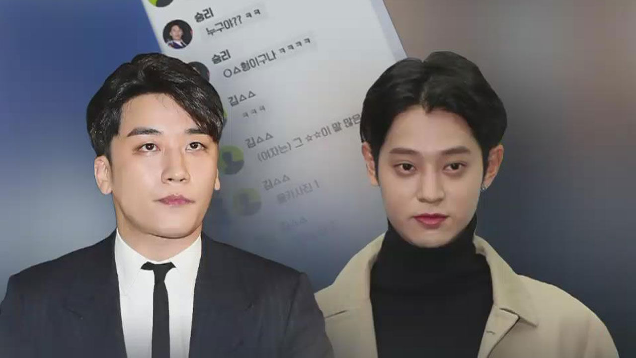 정준영 비디오 리스트