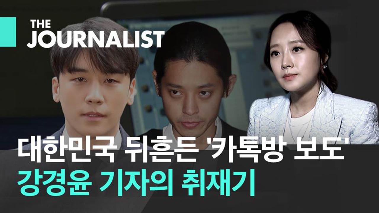 미리 맛본 5G의 미래…IT 담당 기자의 MWC 취재기