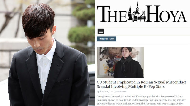 기사 대표 이미지:[SBS Star] Roy Kim Makes Headlines on His College Newspaper