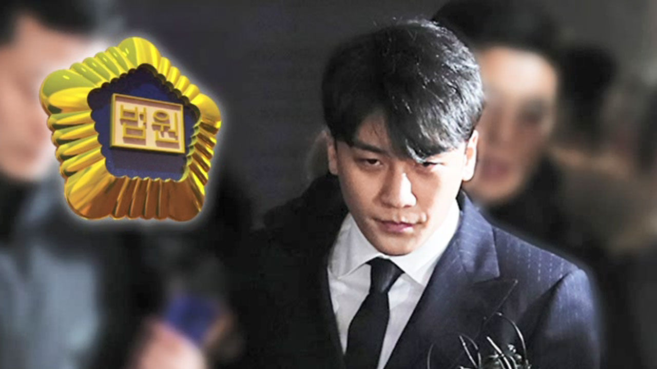 기사 대표 이미지:[SBS Star] Court Dismisses Pretrial Arrest Warrant for SEUNGRI
