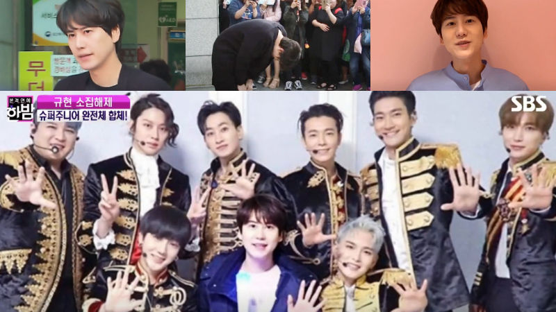 "기사 대표 이미지:[SBS Star] ""All SJ Members Can Perform Together Now"" KyuHyun Completes His Mandatory Duty"