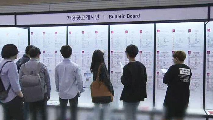 201314801 700 - Одна четвёртая часть молодых южнокорейцев - безработные