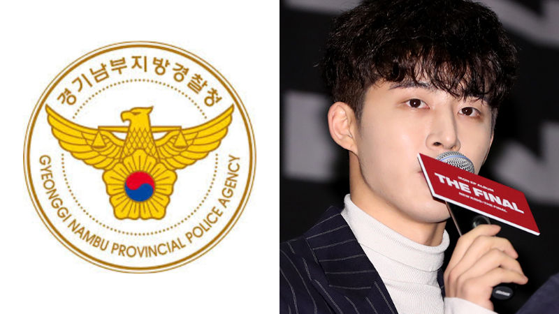 기사 대표 이미지:[SBS Star] Police Share Plans to Re-open the Drug Case Involving B.I