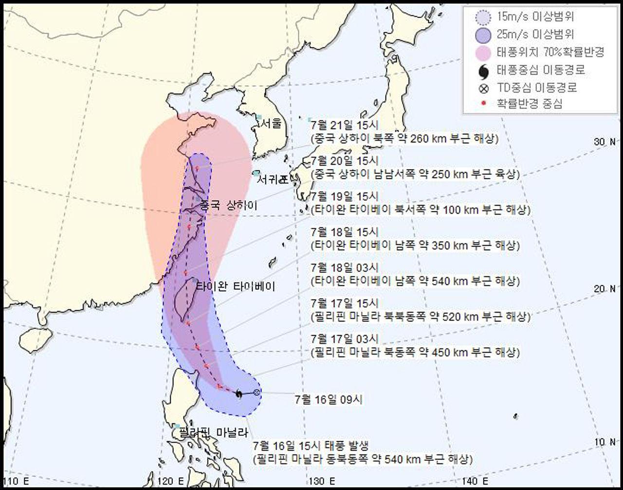 기사 대표 이미지:5호 태풍 다나스 북상…서해 진출 가능성