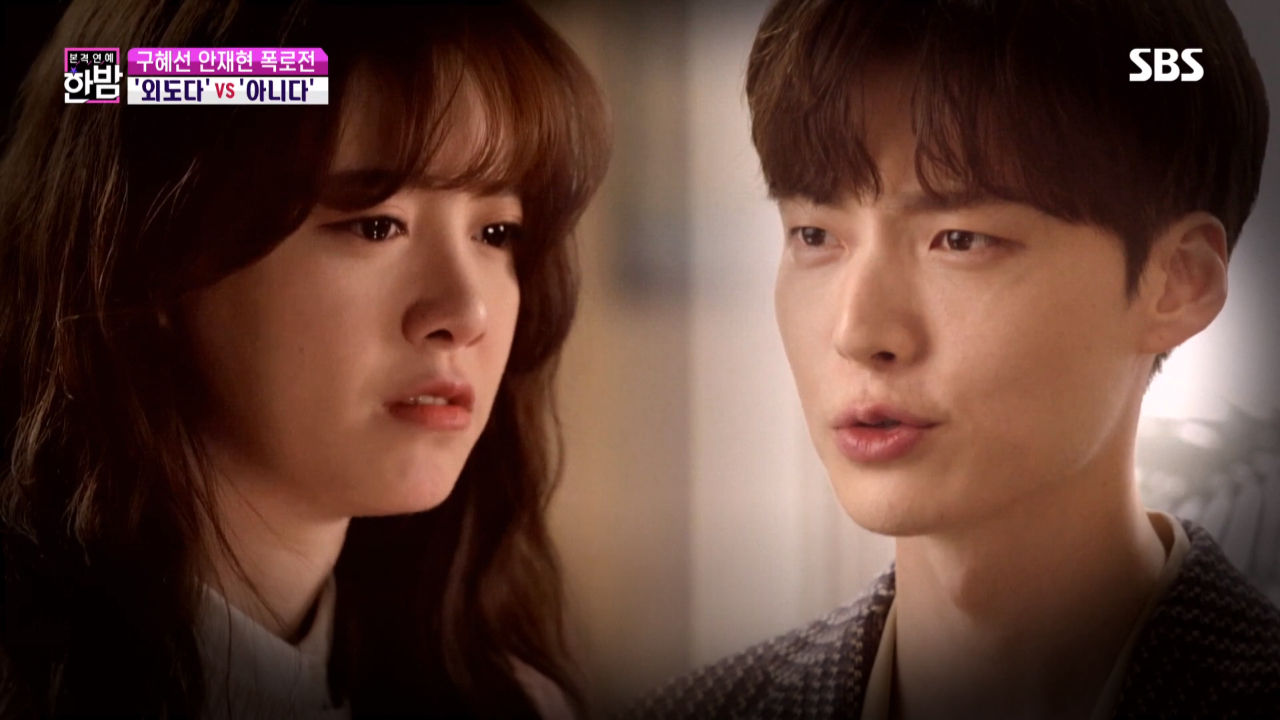 기사 대표 이미지:[SBS Star] Divorce Lawyer Predicts Koo Hye Sun & Ahn Jae Hyeon Wont Be able to Divorce