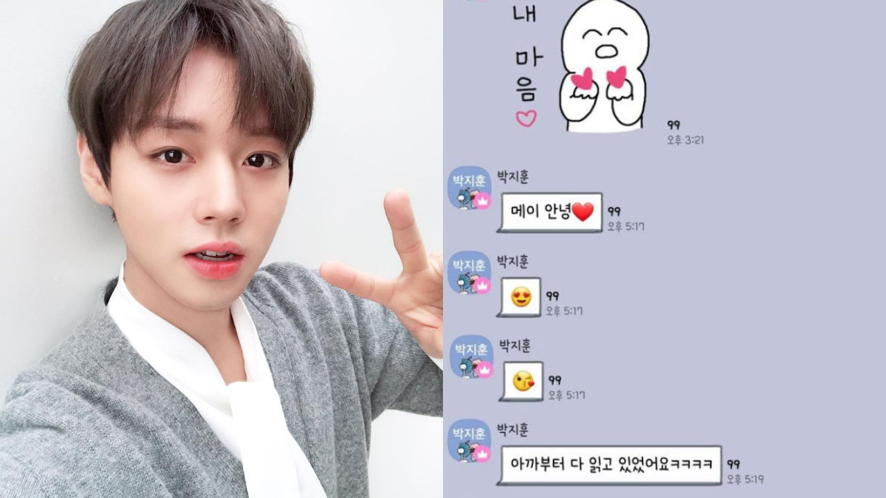 기사 대표 이미지:[SBS Star] Park Ji Hoon Spends 7 Hours in His Fans Open Group Chat Yesterday
