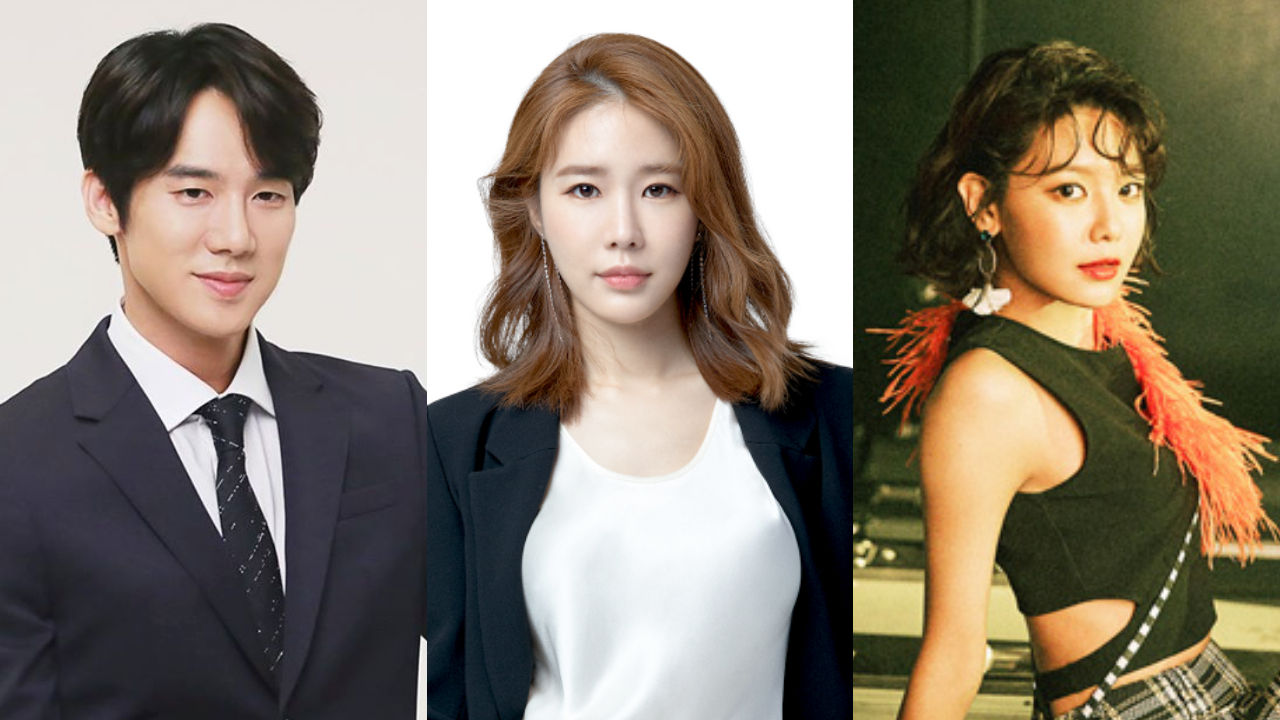 기사 대표 이미지:[SBS Star] Yoo Yeon Seok·Yoo In Na·Sooyoung to Star in a New Romantic Comedy Film Together