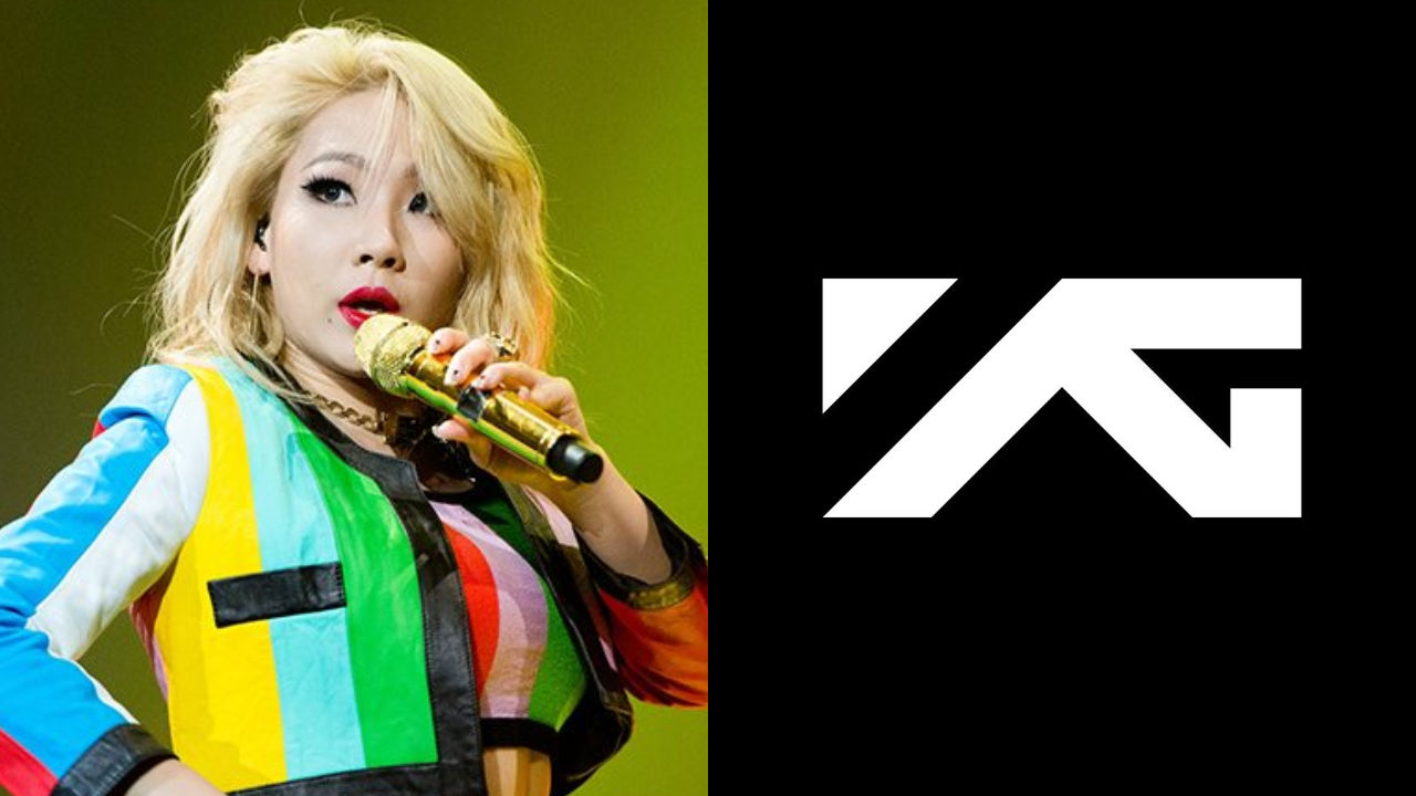 기사 대표 이미지:[SBS Star] CL & YG Entertainment Decide to Part Ways in the End