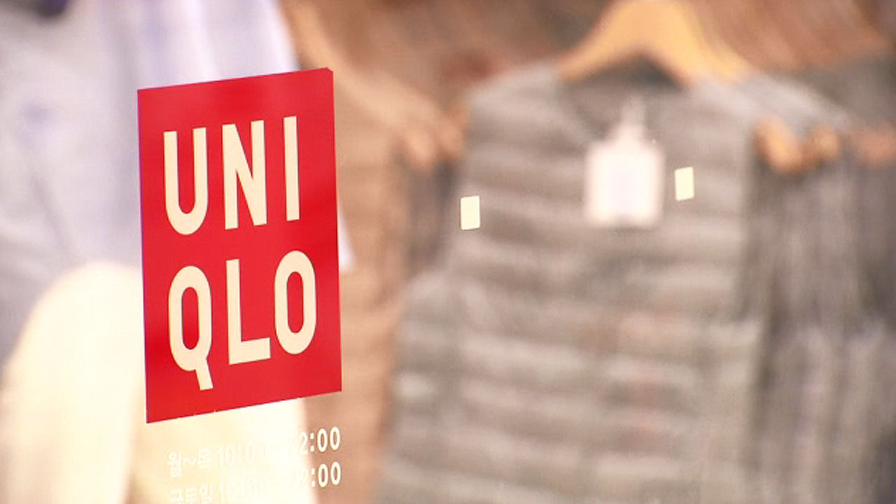 Online Japanese Boycotts Soaring App Users Including Uniqlo Teller Report