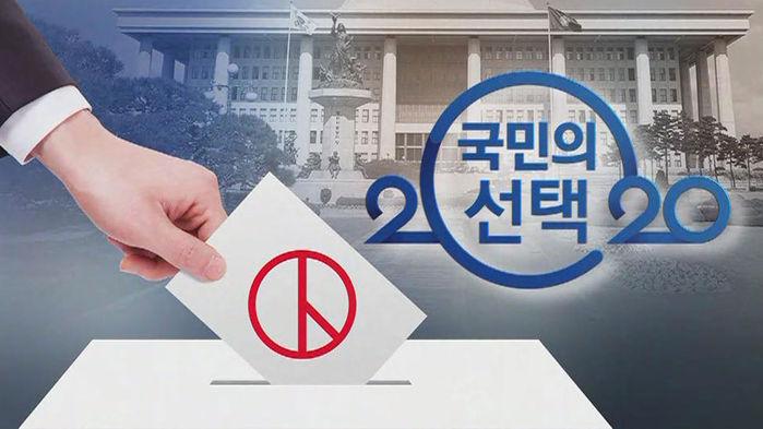 [여론조사] 미래한국 24.2% vs 더시민 23.2%…열린당 하락