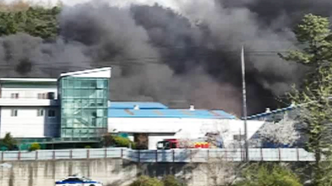 Namyangju Furniture Factory Fire Spreads In The Mountains