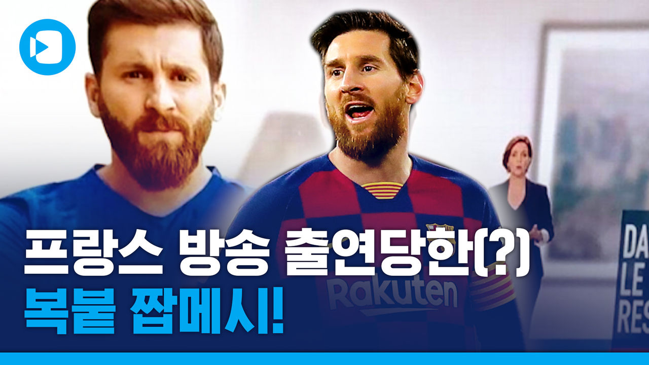 SBS뉴스 스포츠 섹션 - cover