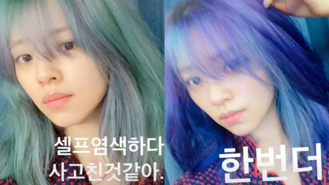 기사 대표 이미지:[SBS Star] TWICE JEONGYEONs Home Hair Dyeing Goes Wrong?