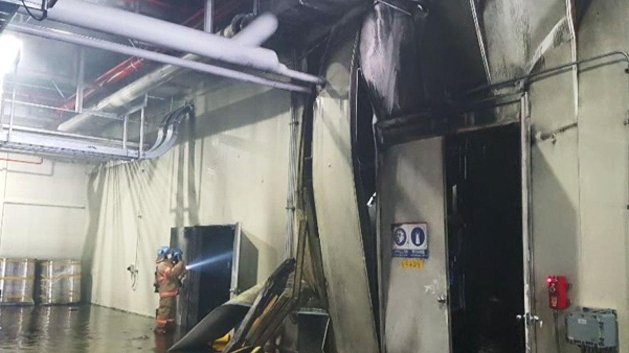LG화학 촉매센터 폭발 화재