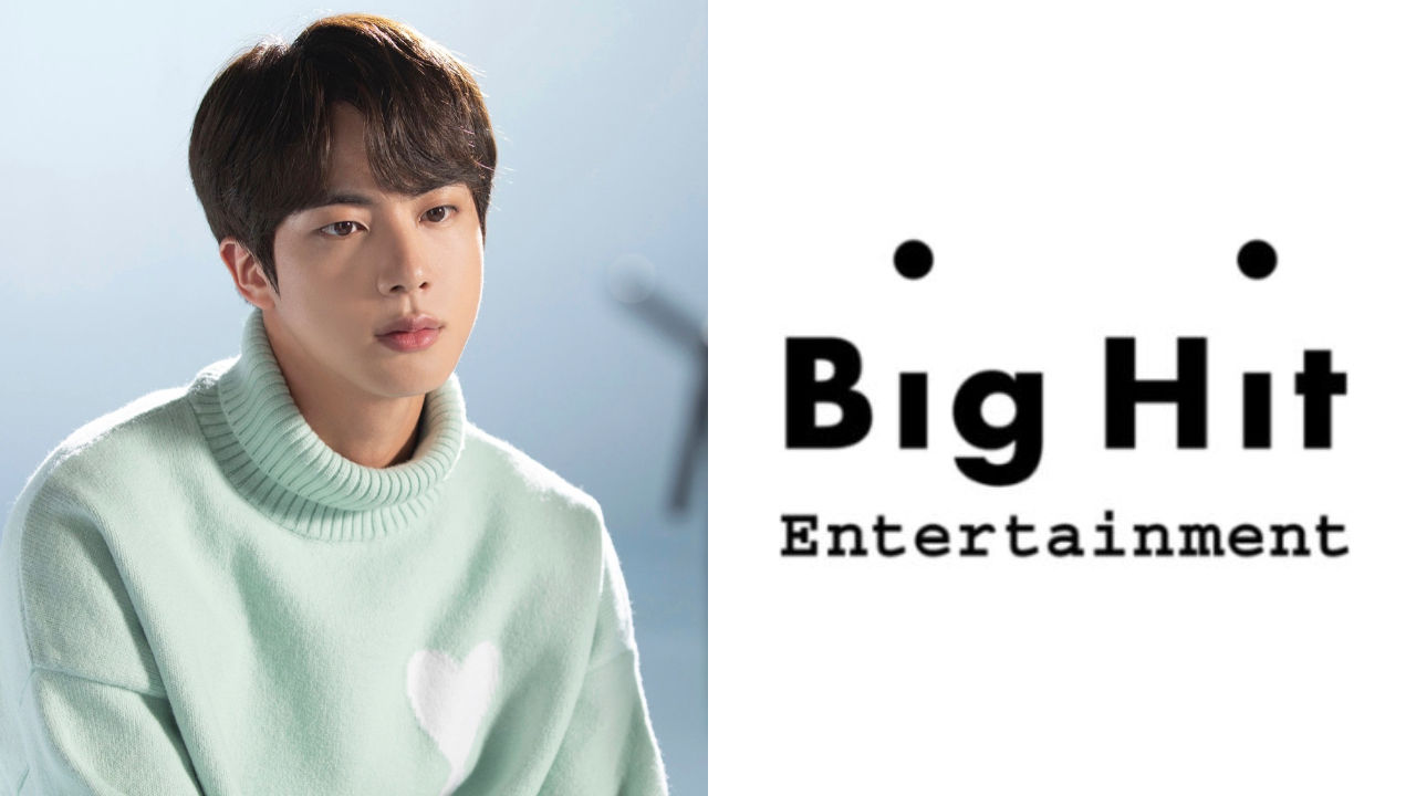 기사 대표 이미지:[SBS Star] Big Hit Ent. Comments on BTS JIN Postponing His Enlistment