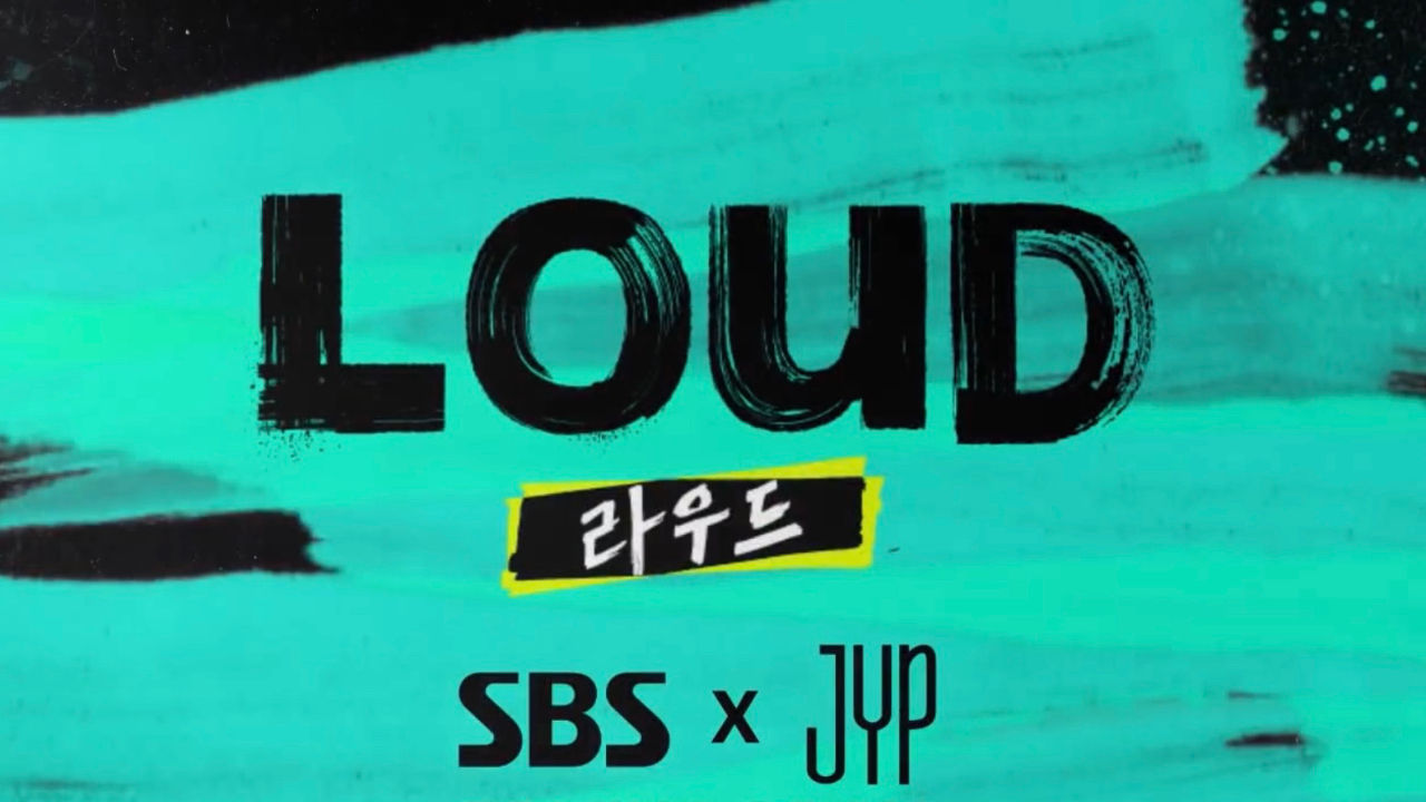 기사 대표 이미지:[SBS Star] SBS & JYP Entertainment to Launch a Joint Global Project LOUD