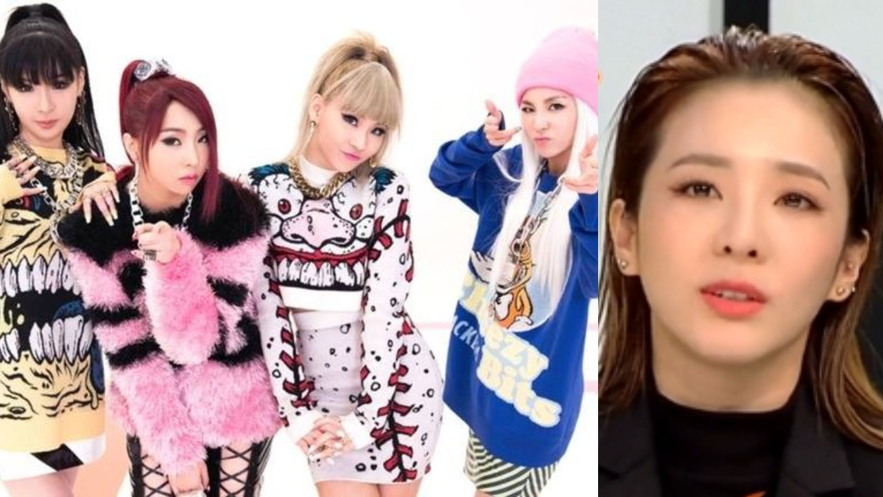기사 대표 이미지:[SBS Star] DARA Shares that All 2NE1 Members Were Secretly in the Dating Scene Except for Her