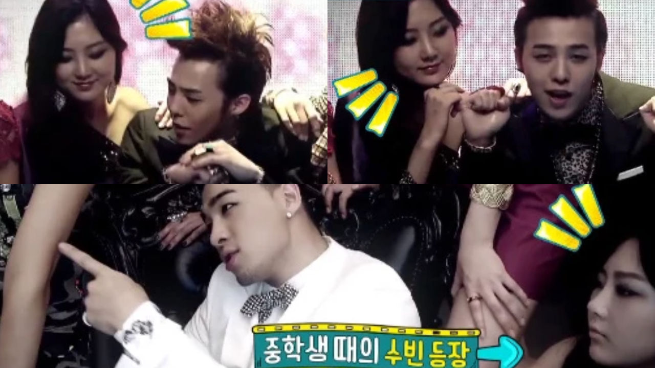 기사 대표 이미지:[SBS Star] DALsooobin Shares What It Was Like to Feature in TAEYANG & G-DRAGONs MV
