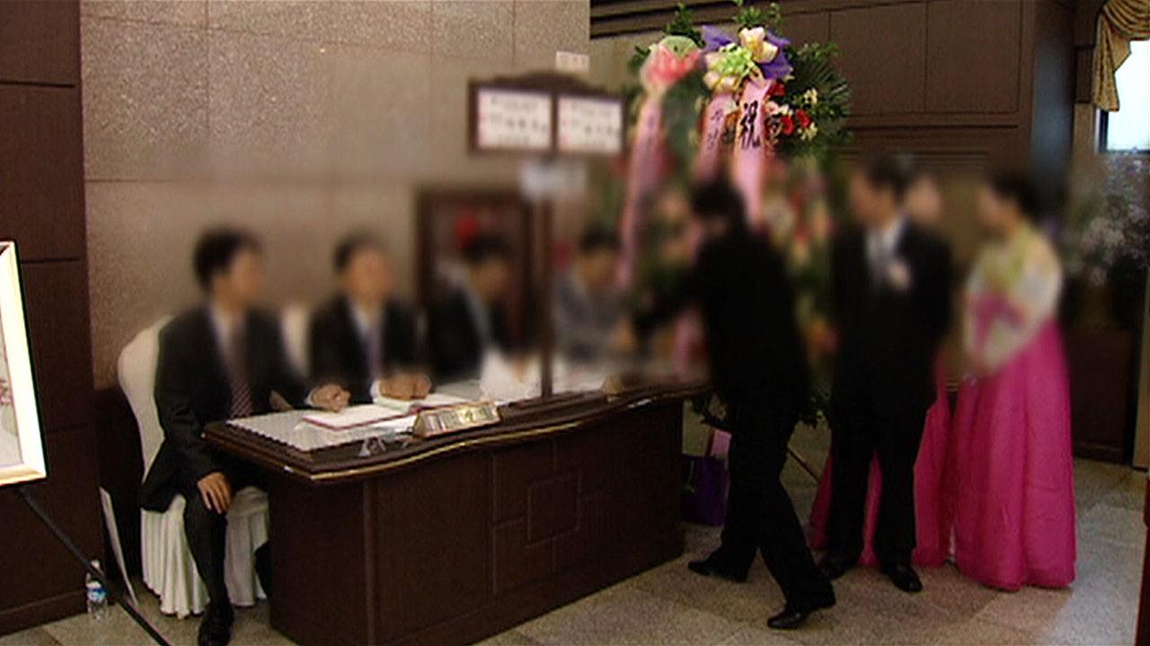 '천원 축하 기부'29 장과 식권 40 매 …
