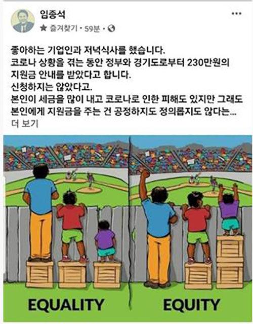 (사진=임종석 전 대통령 비서실장 페이스북 캡처, 연합뉴스)