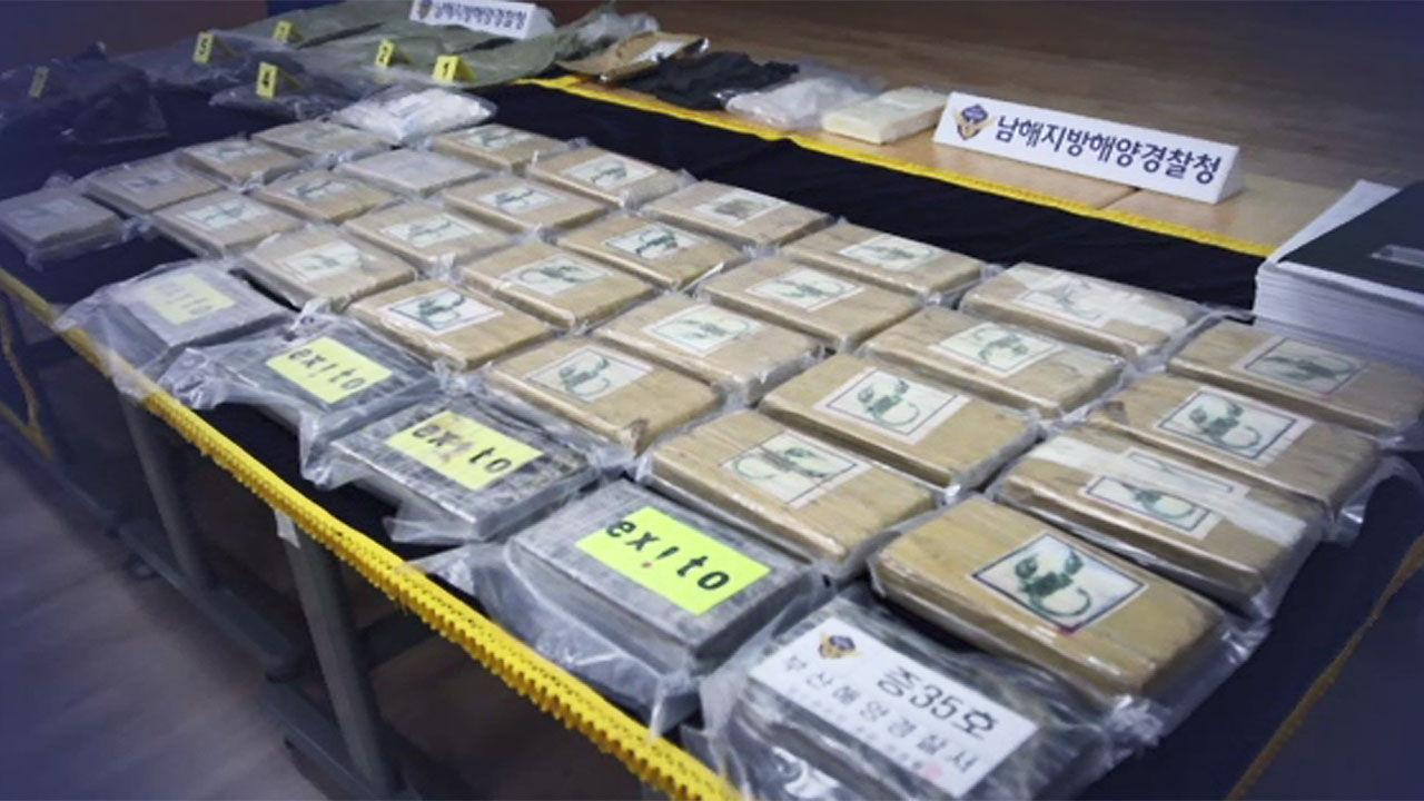 백만 명이 마약에 걸려 … 콜롬비아 단체?
