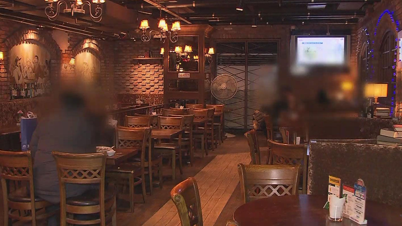 수도권 식당과 카페 오후 10 시까 지 … '5 인 금지'유지