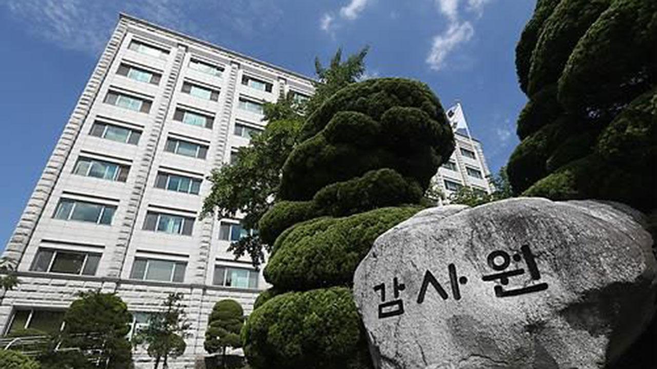 """감사 """"원전 전 정책 절차, 불법하자 확인 불가"""""""
