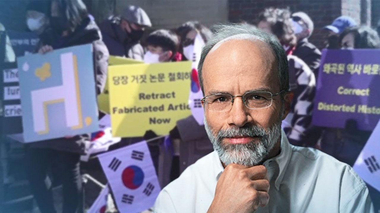 """""""램지 신문은 가짜 뉴스보다 더 많은 피해""""… 비판의 홍수"""