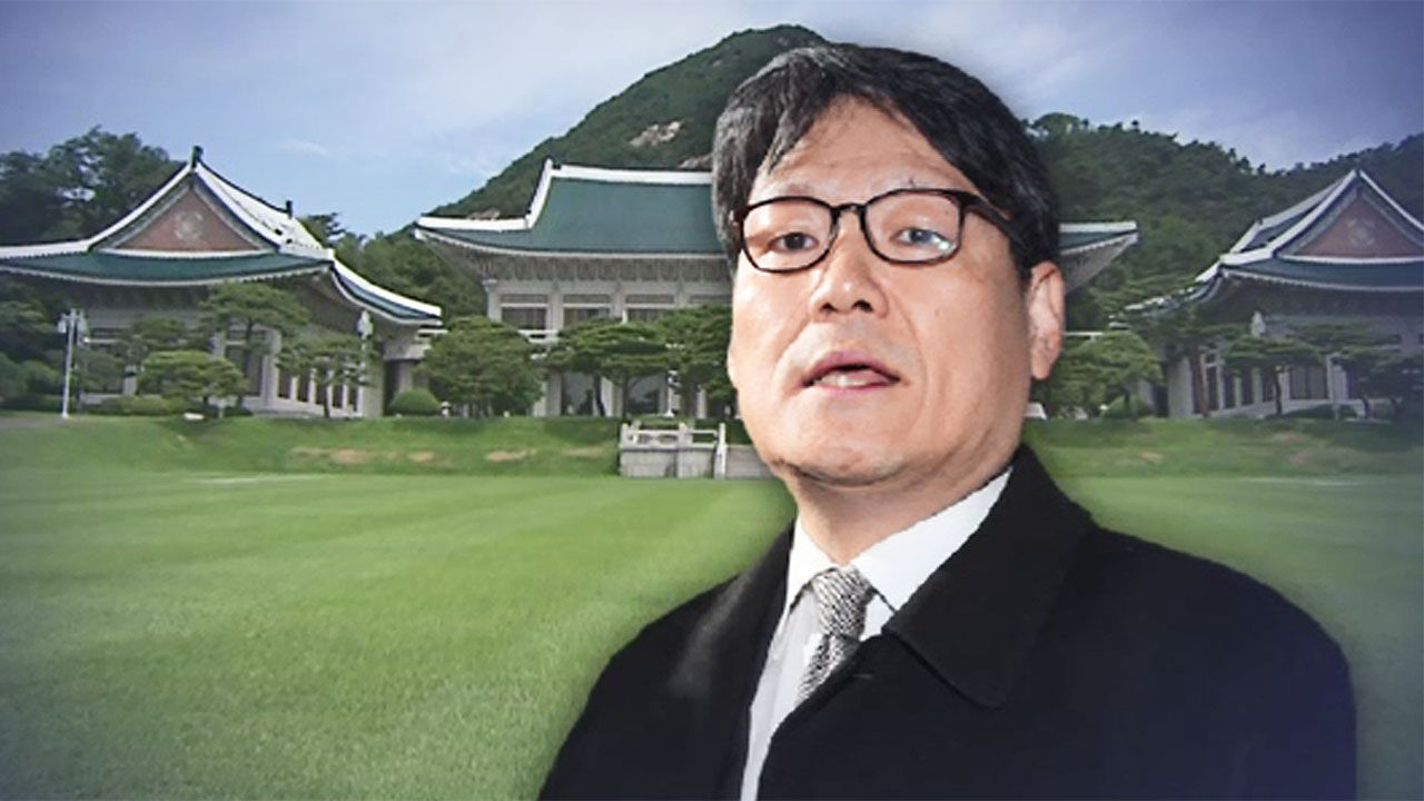 """[단독] """"이광철 비서관 김학에게 출국 금지 지시"""""""