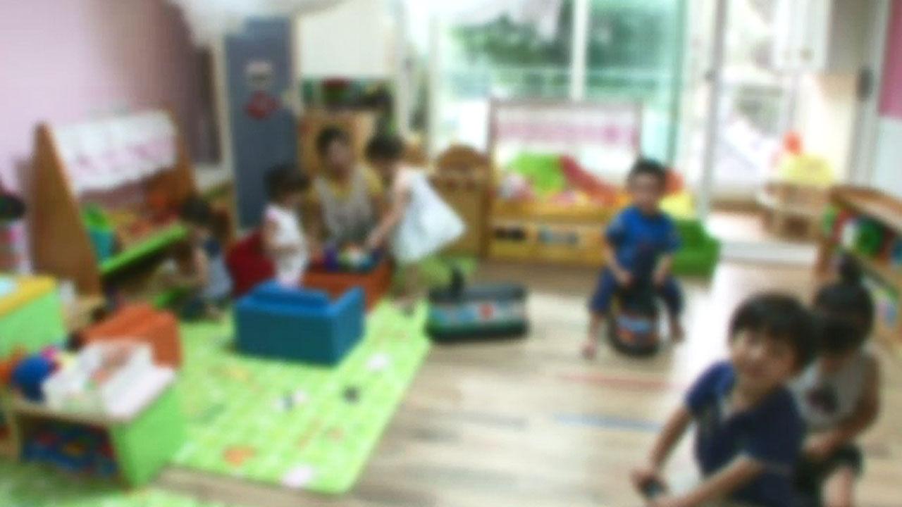 아동 언어 발달 지연